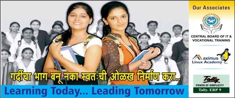 Best Computer Courses & Communication Training Institute in India